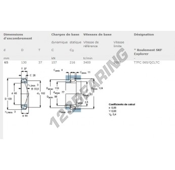 T7FC065-QCL7C-SKF